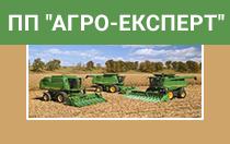 """PP """"Agro-Ekspert"""""""