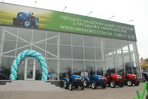 Stock site Prodazha miniagrotehniki