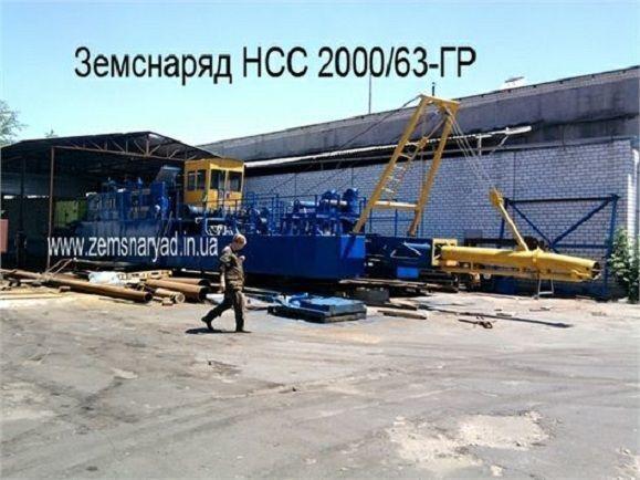 NSS 2000/50-GR dredge
