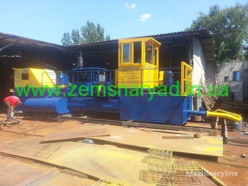 new NSS Mini zemsnaryad NSS 160/30-GR dredge