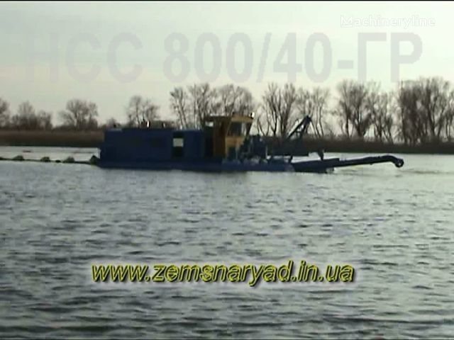 new NSS Zemsnaryad dredge