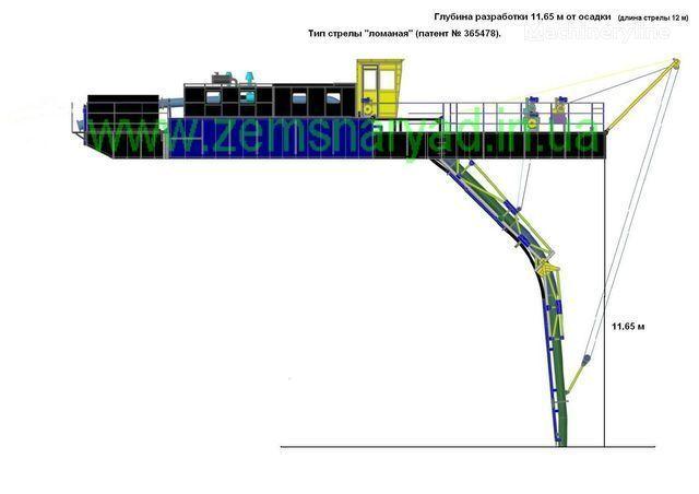 new NSS Zemsnaryad 2000/63-GR dredge