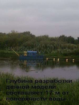 new NSS Zemsnaryad 800/40-K-GR dredge
