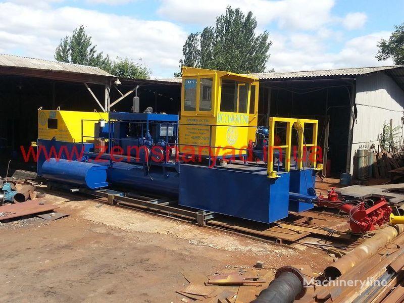 new NSS Zemsnaryad NSS 160/30-F dredge