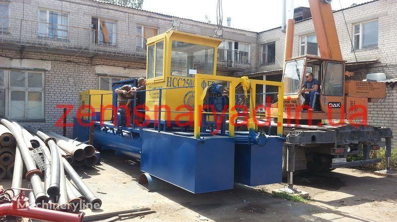 new NSS Zemsnaryad NSS 250/40-F-GR dredge