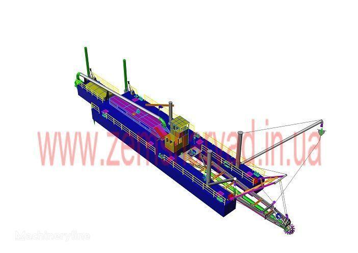 new NSS Zemsnaryad NSS 6000/70-F dredge