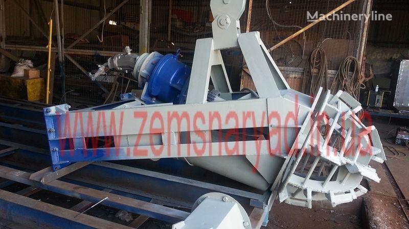 new NSS Zemsnaryad NSS freza dredge