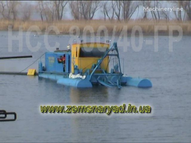 new NSS 800/40 dredge