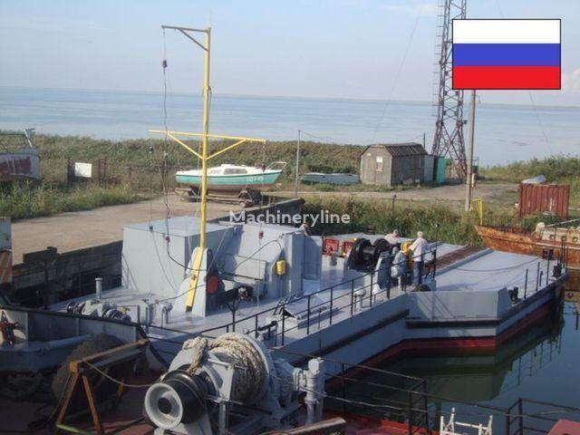 Platforma pod ekskavator (kran) dredge