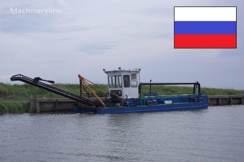 Zemsnaryad LS-27M1 800/40 GR dredge
