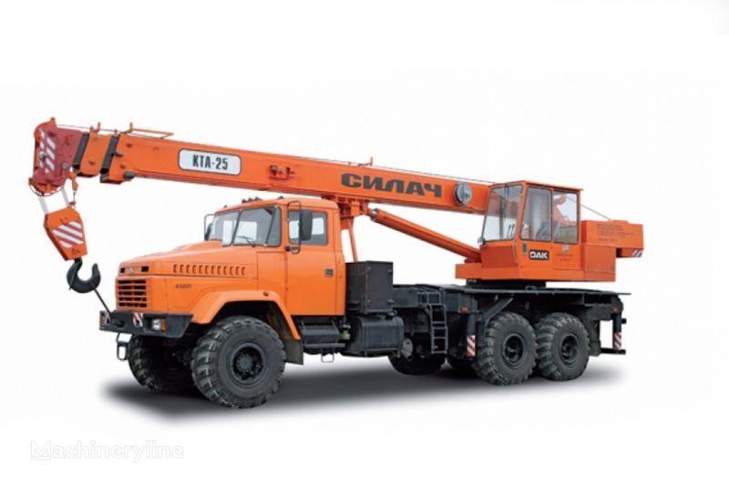 KRAZ 65053 mobile crane
