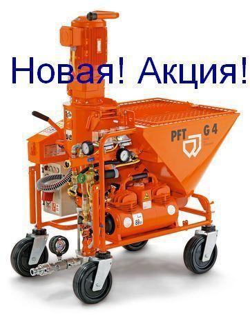 new PFT G4 plastering machine