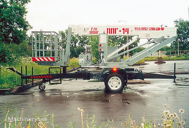 Lifting Machines PPG-14  telescopic boom lift