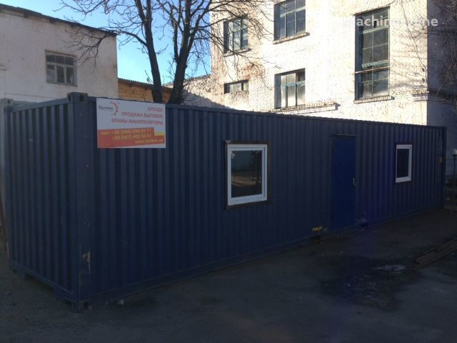 12m h 2,5m office container