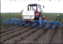 new BOGUSLAV EKO-600-5,4 fertiliser spreader