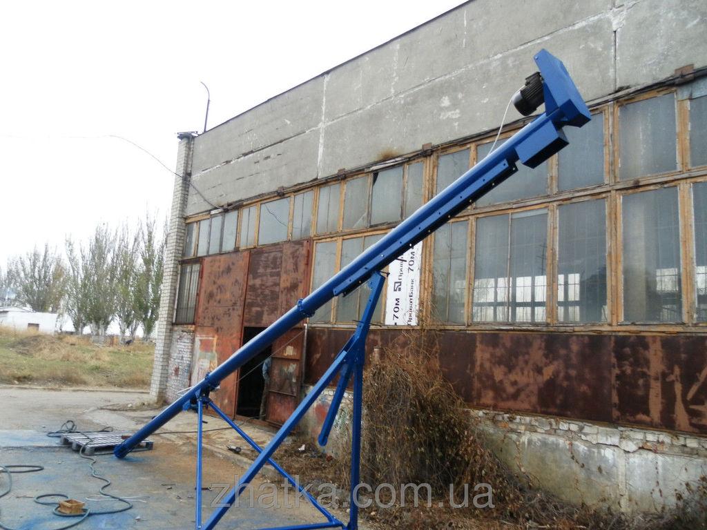new Zernopogruzchik shnekovyy  grain thrower