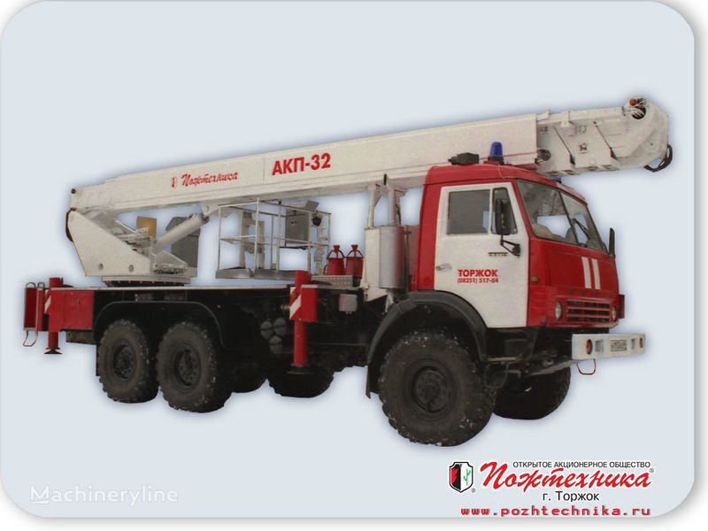 KAMAZ AKP-32 fire ladder truck