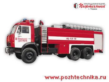 KAMAZ AC-8,8-50  fire tanker truck