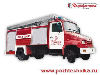 ZIL AC-2-4/400   fire tanker truck