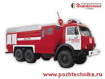 KAMAZ AA-5/40     fire truck
