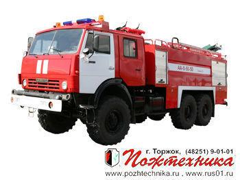 KAMAZ AA 8,0/60-50/3 pozharnyy aerodromnyy avtomobil fire truck
