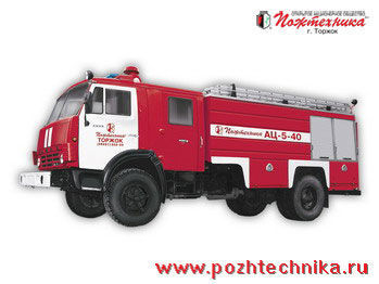 KAMAZ AC-5-40 fire truck