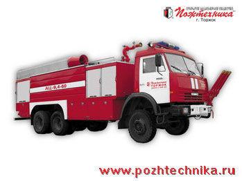 KAMAZ AC-9,4-60   fire truck
