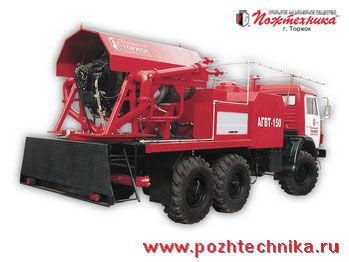 KAMAZ  AGVT-150 Avtomobil gazovogo tusheniya    fire truck