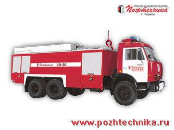 KAMAZ AV-40 Avtomobil vozdushno-pennogo tusheniya fire truck