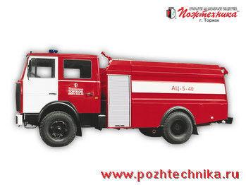 MAZ AC-5-40    fire truck
