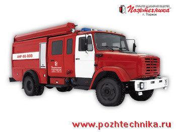 ZIL ANR-60-800 Avtomobil nasosno-rukavnyy  fire truck