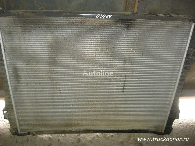 Radiator CP Scania 5 seriya samosval engine cooling radiator for SCANIA truck