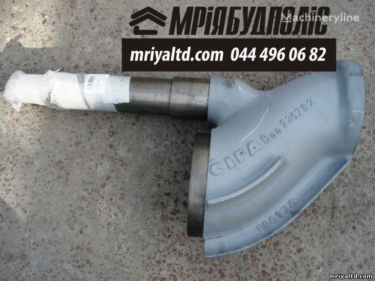 Italiya CIFA 231782 (403278) S-Klapan (S-Valve) Shiber dlya betononasosa spare parts for CIFA concrete pump