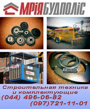 Zapchasti spare parts for CIFA concrete pump