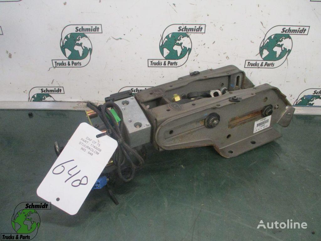 DAF 1740008  CF 85 steering gear for DAF truck