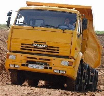 new KAMAZ 65201 dump truck