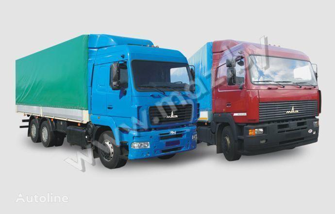 MAZ 6312 (A5, A8, A9) tilt truck