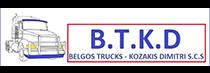 BTKD BELGOS TRUCKS - KOZAKIS DIMITRI S.C.S