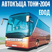 Avtokshcha Toni-2004 EOOD