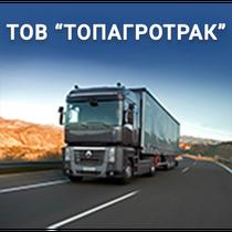 TOV «TOPAGROTRAK»