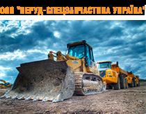 """OOO """"Nerud Resurs Ukraina"""""""