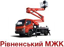 Rivnenskiy MZhK