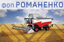 ChP Romanenko