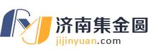 Jinan Jijinyuan Import & Export Trading Co., Ltd