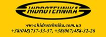 Hidrotehnika LLC