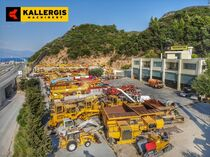 Stock site KALLERGIS EQUIPMENT