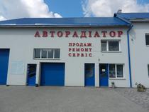 Stock site Avtoradiator