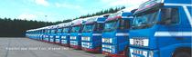 Stock site A. de Jong Transport Equipment