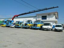 Stock site Peçamape