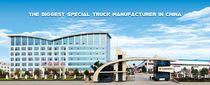 Stock site Chengli Special Automobile Co., Ltd.
